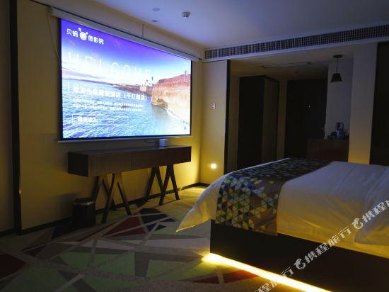 ZMAX潮漫酒店(佛山千燈湖店)(Zmax Hotel (Foshan Qiandeng Lake))Z豪華電影房