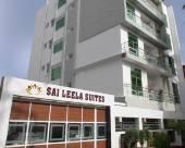 賽萊拉套房酒店
