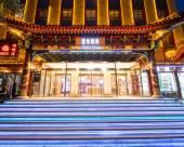 漫心酒店(北京王府井店)