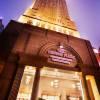 重慶解放碑皇冠假日酒店