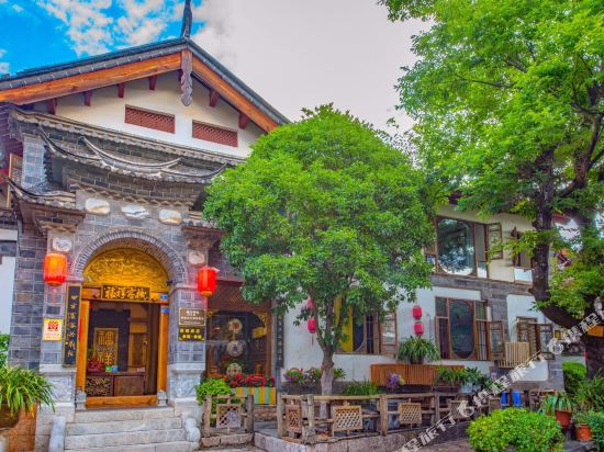 Jiuqi Fuxiang Boutique Inn