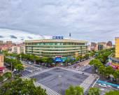漢庭酒店(平湖乍浦店)