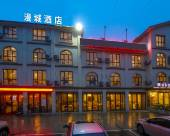 仙女山漫城酒店