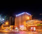 非繁·錦城酒店(天津咸陽路地鐵站店)