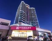 中州雅緻酒店(開封金明廣場店)