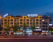 非繁城品酒店(義烏國際商貿城店)