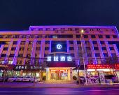 星程酒店(鄭州鄭東新區紅專路店)