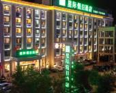 運城榮坤星際假日酒店