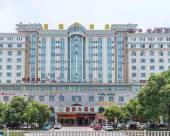 台州富豪大酒店