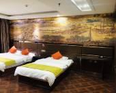 富錦盛世豪庭商務酒店
