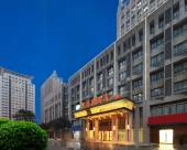 維也納酒店(池州長江南路店)