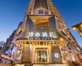漫心哈爾濱果戈裏大街秋林酒店