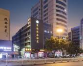 福州漢麒精品酒店