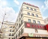 宜必思酒店(合肥淮河路步行街店)