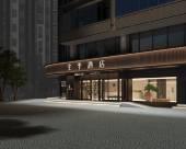 全季酒店(杭州西湖湖濱步行街店)