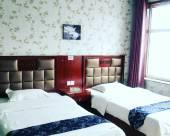 東烏珠穆沁旗憶家賓館