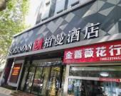 柏曼酒店(淮安蘇寧生活廣場店)