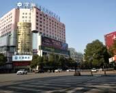 漢庭酒店(海寧海昌路火車站店)
