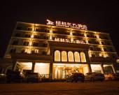 格林東方酒店(泰興吾悅廣場濟川北路店)