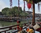 西塘御庭臨河精品酒店