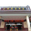 龍陵宏程商務酒店