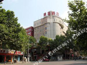 荊門澳龍商務酒店