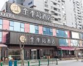 全季酒店(上海陸家嘴店)