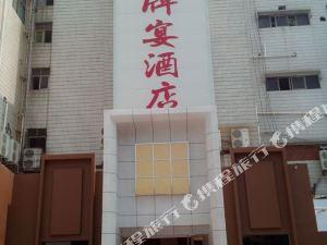枝江宜昌王牌宴酒店