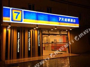 7天連鎖酒店(開陽開洲大道店)