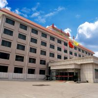 北京華苑飯店酒店預訂