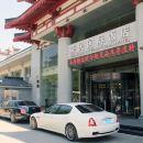 西安榮民國際飯店