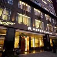 台中中南海酒店酒店預訂