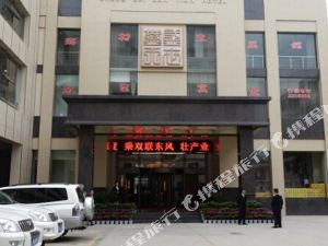 成縣藍天大酒店