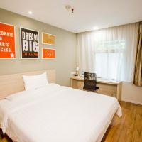 漢庭酒店(重慶加州店)酒店預訂
