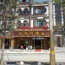 仁懷蔡易古鎮酒店