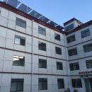 格林豪泰貝殼酒店(林芝店)