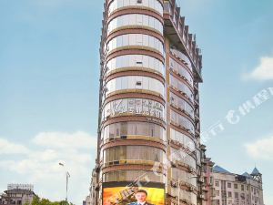 萍鄉天池精品酒店