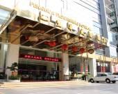深圳豐華盛世酒店