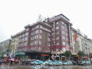 仙居希爾頓大酒店