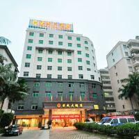 廣州榮威大酒店酒店預訂