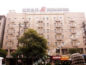 錦江之星(岳陽火車站店)