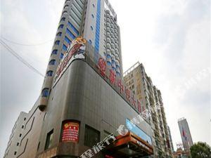 岳陽中銀大酒店