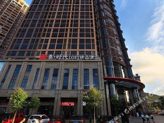 熹時代loft精品酒店(深圳北站店)(Xi Times Loft Boutique Hotel (Shenzhen North Railway Station))外觀
