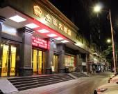 深圳金華大酒店