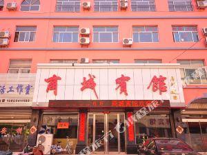 禹城商城賓館