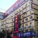 如家快捷酒店(銅陵財富廣場店)