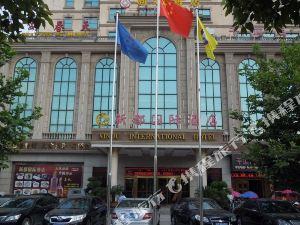 潢川新都國際酒店