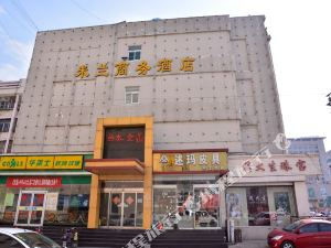 泰安肥城市米蘭商務賓館