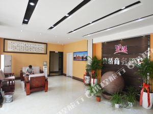 鄭州新密康橋商務酒店