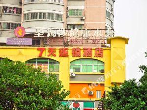 7天優品酒店(廣州華師地鐵站店)
